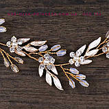 Гілочка віночок в зачіску тіара гребінь обідок, під золото, фото 2