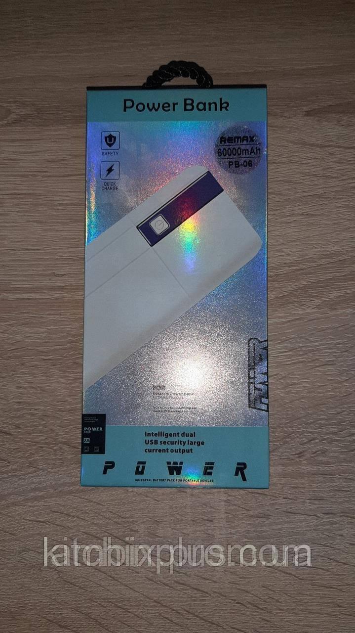 Power Bank Remax PB-06 (60000 mAh)