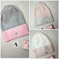 Демисезонная Шапка для девочки с заворотом Ambra Польская шапка Размер 52-54 см  Возраст 4-8 лет, фото 3