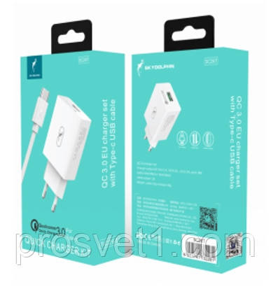 СЗУ 1USB DC5V 3,1A Quick Charge+кабель Type-C белый