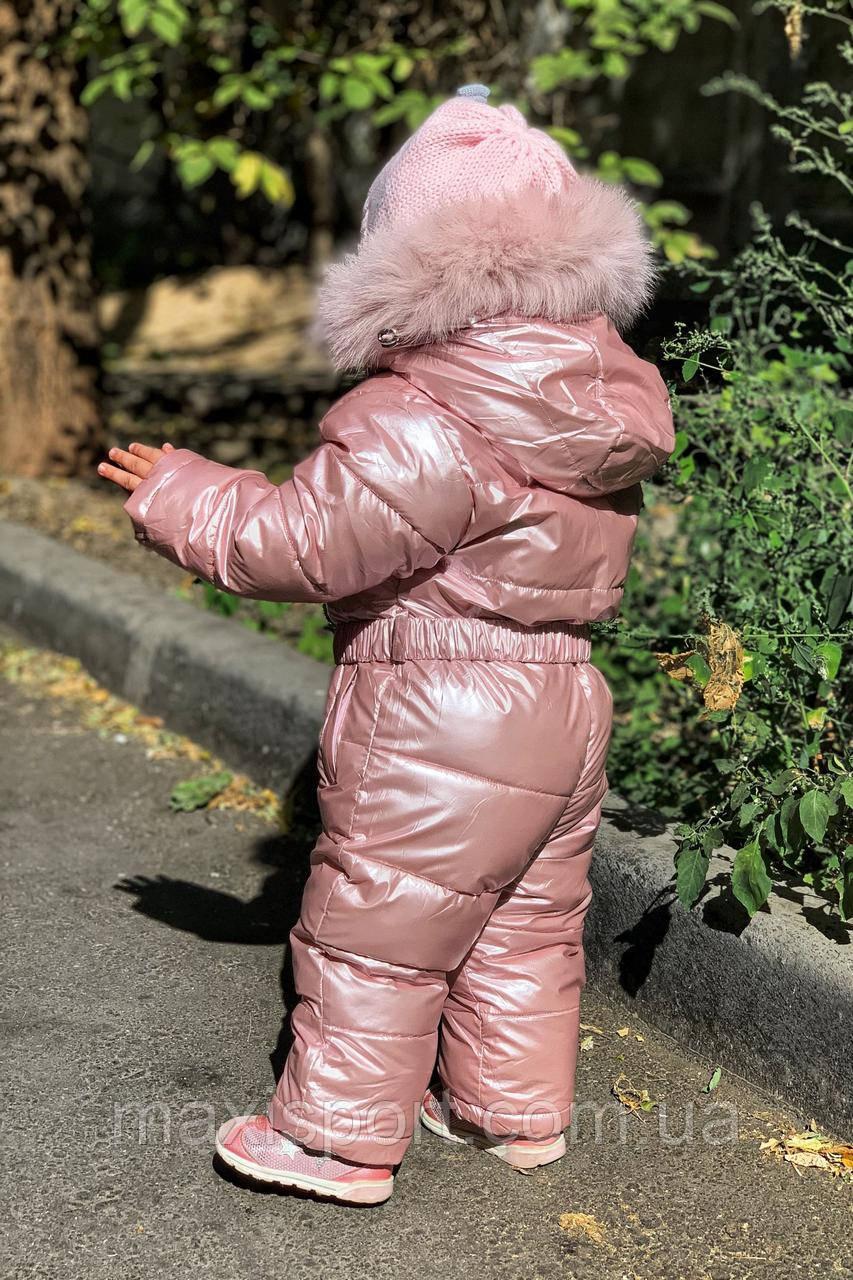 Комбинезон детский для девочки Freever (4601)
