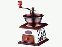 Ручная кофемолка с керамическим ящиком черная Empire М-2361