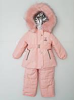 Зимний костюм для девочки 86р