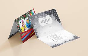 Листівка новорічна дитяча подвійна (укр.), фото 2
