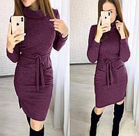 Женское платье гольф из ангоры бордового цвета. Молодежное платье миди. Женская теплая одежда
