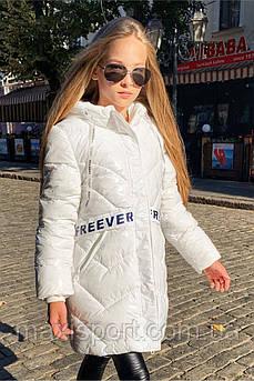 Детское пальто для девочек Freever (4407)