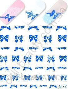 Слайдер-дизайн S 72 (водные наклейки) синий