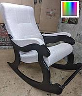 """Кресло-качалка """"Шерлок"""". Цвет каркаса и ткани можно изменять."""