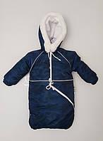 Детский зимний костюм из 3ех единиц (куртка, полукомбинезон, конверт) для детей от рождения до 1,5лет(86см)