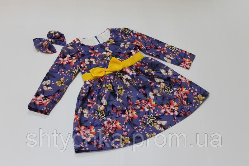 Повседневно - нарядное платье на девочку с желтым поясом и бантиком № 59