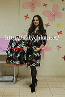 Платья на маму и доченьку № 61