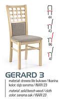 Кресло деревянное GERARD 3
