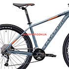 Горный велосипед Cyclone LX 27.5 дюймов, фото 7