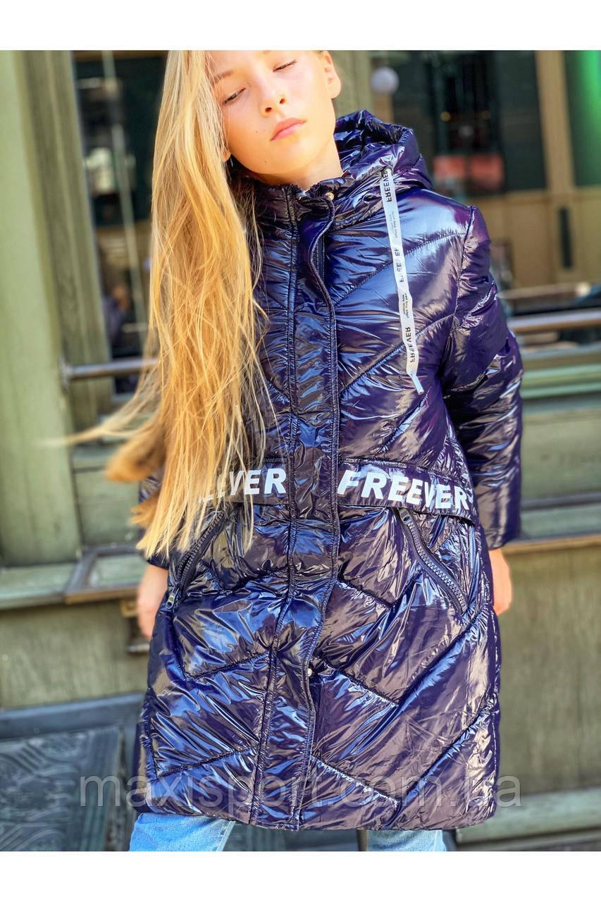Детское пальто для девочек Freever (4407) Синий, 140