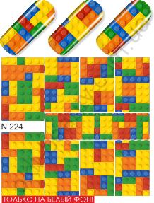 Слайдер-дизайн  N224  (водные наклейки)