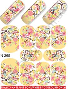 Слайдер-дизайн  N265   (водные наклейки)