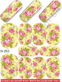 Слайдер-дизайн  N263   (водные наклейки)
