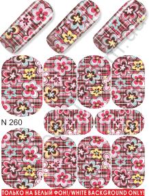 Слайдер-дизайн  N260  (водные наклейки)