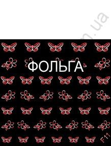 Фольгированный слайдер-дизайн F11 красный
