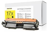 Тонер-Совместимый картридж HP 17X (CF217X) Gravitone, аналог CF217A, увеличенный ресурс (2.500 копий)