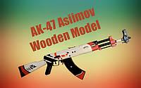 АК-47 Аzimov, фото 1