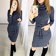 Женское платье гольф из ангоры темно синего цвета. Молодежное платье миди. Женская теплая одежда