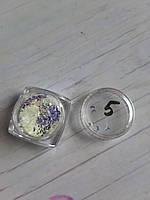 Конфетти для дизайна ногтей луна