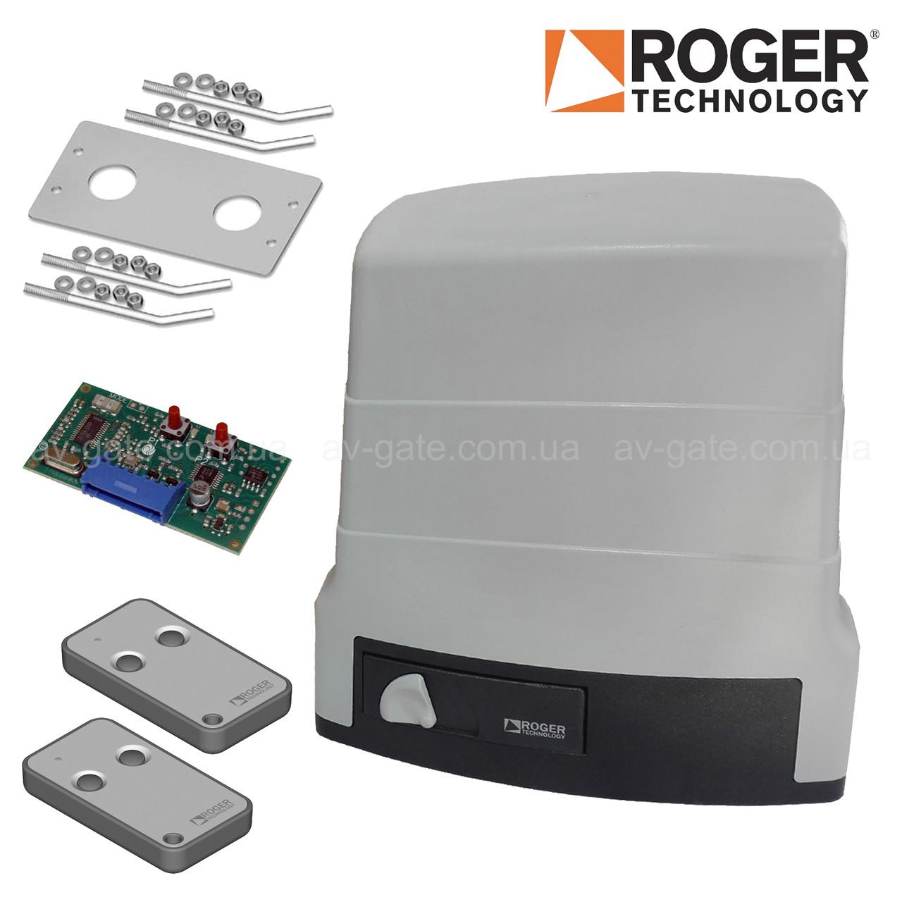 Комплект автоматики H30/640KIT Roger для откатных ворот (масса до 600 кг)