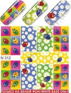 Слайдер-дизайн  N312  (водные наклейки)