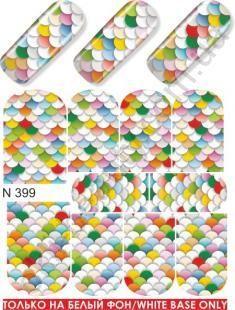 Слайдер-дизайн  N399  (водные наклейки)