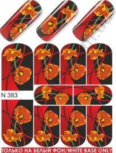 Слайдер-дизайн  N383  (водные наклейки)