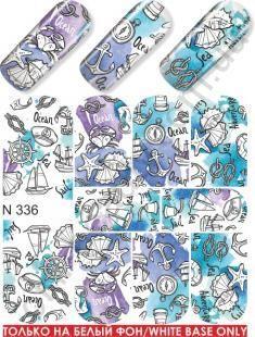 Слайдер-дизайн  N336 (водные наклейки)