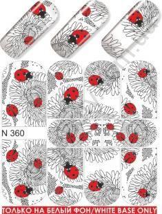 Слайдер-дизайн  N360 (водные наклейки)
