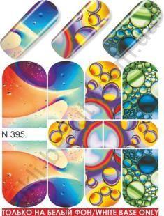 Слайдер-дизайн  N395  (водные наклейки)