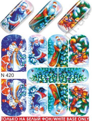 Слайдер-дизайн  N420  (водные наклейки)