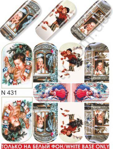 Слайдер-дизайн  N431 (водные наклейки)