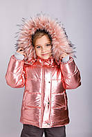 Р-р 110, 116, 122, Курточка для девочки  куртка детская зимняя на флисе (розовая)
