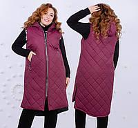 """Женская жилетка """"Стеганая на синтепоне"""" непромокаемая бордовая, 52-62 размер"""