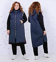 """Женская жилетка """"Стеганая на синтепоне"""" непромокаемая синяя, 52-62 размер"""