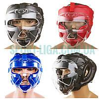 Шлем боксерский Everlast с маской, для бокса и единоборств