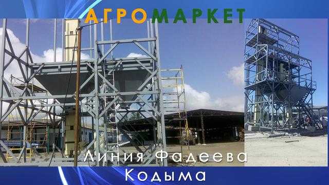 строительство заводов по переработке семян