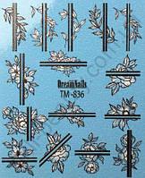 Слайдер-дизайн «Цветы» TM - 836 Dream Nails (водные наклейки)