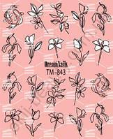 Слайдер-дизайн «Цветы» TM - 843 Dream Nails (водные наклейки)
