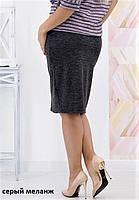 Теплая женская юбка из ангоры Ольга р. 50-60