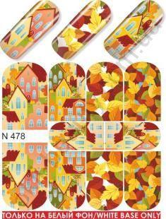 Слайдер-дизайн  N478  (водные наклейки)