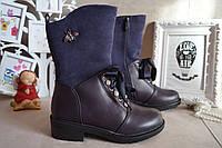 Ботинки на девочку зимние синие, 32-37