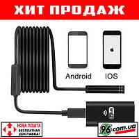 Автомобильный беспроводной WIFI USB endoscope (2MP камера эндоскоп, бороскоп для смартфона ios iphone android)