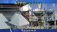 Строительство Линии Фадеева, Кодыма