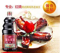 """Соевый соус темный1.9 л. tm """"Haday""""  superior dark soy sauce"""