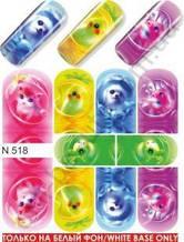 Слайдер-дизайн  N518 (водные наклейки)